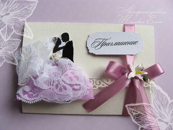 Приглашения для гостей на свадьбу своими руками