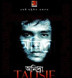 Anidra (অনিদ্রা) by Tausif 2011 new Eid album Bangla MP3 song Free Download