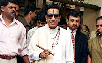 Source: http://defenceforumindia.com/forum/politics-society/43872-bal-thackeray-dead-27.html