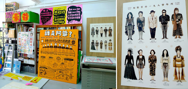 1980's costumes of Anita Mui poster by wilson shieh at Fotanian 2013