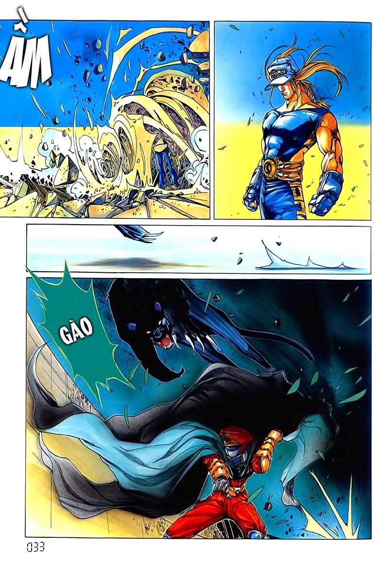 Cyber Weapon Z - Siêu Thần Z chap 3 - Trang 26