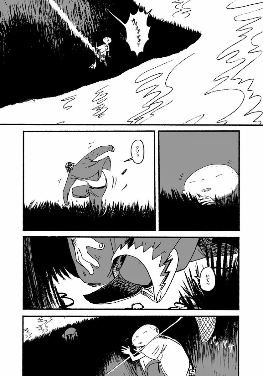 Bakemono - Ken Niimura