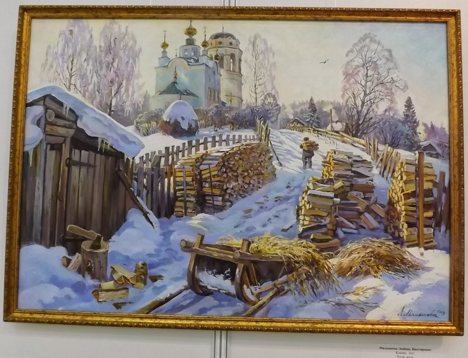 ковалев станислав романович художник перро сказки