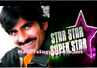 Raviteja in Star Star Super Star Show