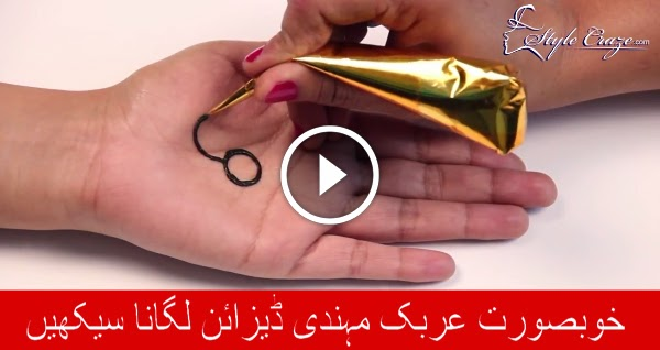 Mehndi Designs For New Learners : 2 simple arabic mehndi design tutorials for beginners b & g fashion