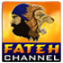 Fateh channel