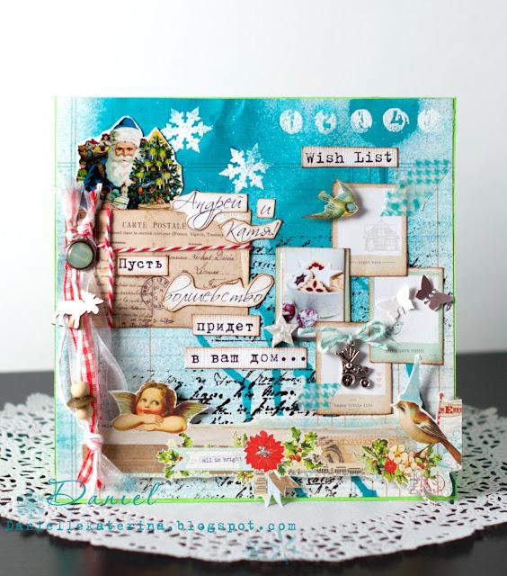 новогодняя открытка wish list