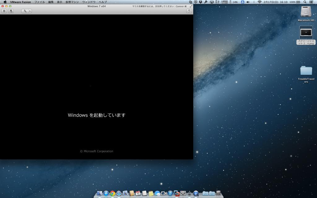 vmware 10.1.6