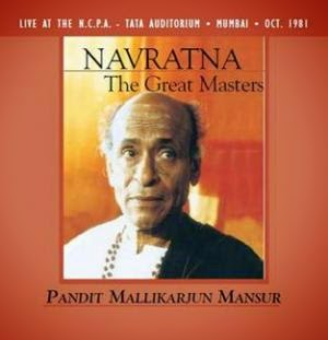 Mallikarjun Mansur Hindi Classical
