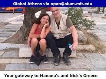 Nick and Manana