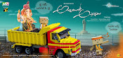 Abbayitho Ammayi movie wallpapers-thumbnail-8