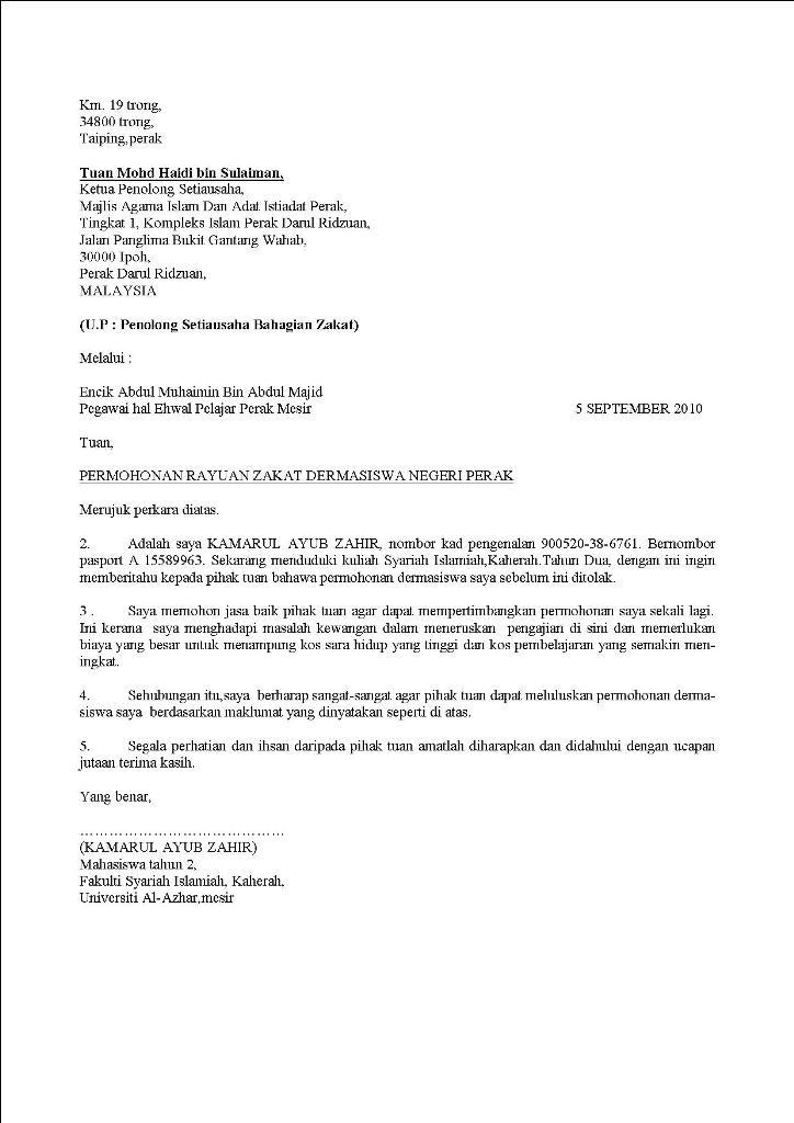 Contoh Surat Rasmi Permohonan Pertukaran Jabatan