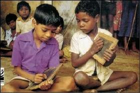 8 ΣΕΠΤΕΜΒΡΙΟΥ Διεθνης Ημερα για την Εξαλειψη του Αναλφαβητισμου