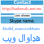 skype name