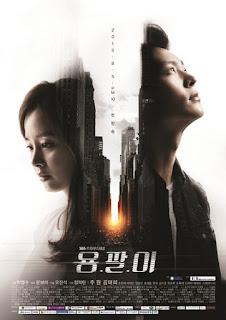 drama Yong Pal