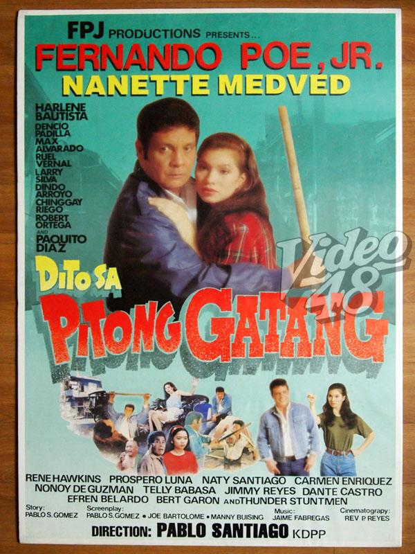 Dito sa Pitong Gatang (1992)
