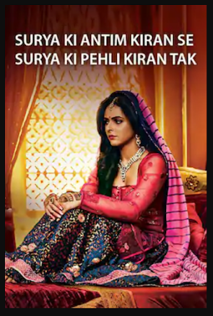 Poster Of Hindi Movie Surya Ki Antim Kiran Se Surya Ki Pehli Kiran Tak 2018 Full HD Movie Free Download 720P Watch Online
