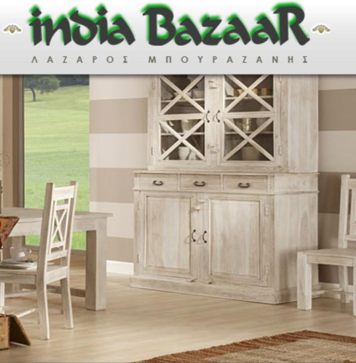 Ιndia bazaar