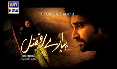 Pyaray Afzal Episode 6 in High Quality 31 December 2013