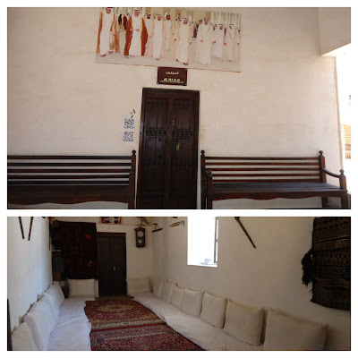 Meeting Place at Ajman Museum