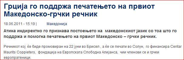 Description: http://2.bp.blogspot.com/-lsMpKgmdl8I/Tfzi9X-h25I/AAAAAAAAL2k/0OEHZqiogSY/s640/grecia.JPG
