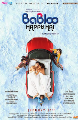 Babloo Happy Hai First Look