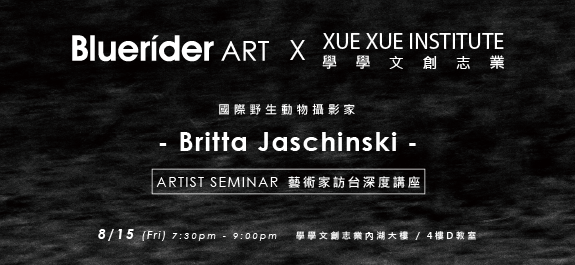 Speaker at Xue Xue Institute Taipei