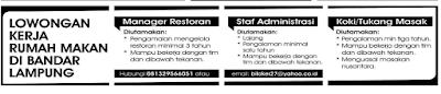 Lowongan Kerja RUMAH MAKAN 2015 Terbaru Di Lampung, Lowongan Kerja SMA/ SMK RUMAH MAKAN 2015 Terbaru, Lowongan Kerja D3 RUMAH MAKAN 2015 Terbaru, Lowongan Kerja D1 RUMAH MAKAN 2015 Terbaru, Lowongan Kerja S1/ Sarjana RUMAH MAKAN 2015 Terbaru, Lowongan Kerja Administrasi RUMAH MAKAN 2015 Terbaru, Lowongan Kerja Accounting RUMAH MAKAN 2015 Terbaru, Lowongan Kerja Driver/ Sopir RUMAH MAKAN 2015 Terbaru, Lowongan Kerja Satpam/ Scurity RUMAH MAKAN 2015 Terbaru, Lowongan Kerja Staff RUMAH MAKAN 2015 Terbaru, Lowongan Kerja CS/ Costumer Service di RUMAH MAKAN 2015 Terbaru, Lowongan Kerja IT di RUMAH MAKAN 2015 Terbaru, Karir Lampung di RUMAH MAKAN 2015 Terbaru, Alamat Lengkap RUMAH MAKAN 2015 Terbaru, Struktur Organisasi RUMAH MAKAN 2015 Terbaru, Email RUMAH MAKAN 2015, No Telepon RUMAH MAKAN 2015 Website/ Situs Resmi RUMAH MAKAN 2015 Terbaru, Gaji Standar UMR di RUMAH MAKAN 2015 Terbaru, Daftar Cabang Perusahaan RUMAH MAKAN 2015 Terbaru, Lowongan Kerja Penipuan RUMAH MAKAN 2015 Terbaru, Lowongan Kerja RUMAH MAKAN 2015 Terbaru di Bandar Lampung, Lowongan Kerja RUMAH MAKAN 2015 Terbaru di Metro, Lowongan Kerja RUMAH MAKAN 2015 Terbaru di Bandar Jaya, Lowongan Kerja RUMAH MAKAN 2015 Terbaru di Liwa, Lowongan Kerja RUMAH MAKAN 2015 Terbaru di Kalianda, Lowongan Kerja RUMAH MAKAN 2015 Terbaru di Tulang Bawang, Lowongan Kerja RUMAH MAKAN 2015 Terbaru di Pringsewu, Lowongan Kerja RUMAH MAKAN 2015 Terbaru di Kota bumi, Lowongan Kerja RUMAH MAKAN 2015 Terbaru di Krui, Lowongan Kerja RUMAH MAKAN 2015 Terbaru di Natar, Lowongan Kerja RUMAH MAKAN 2015 Terbaru di Blambangan Umpu, Lowongan Kerja RUMAH MAKAN 2015 Terbaru di Panaragan Jaya, Lowongan Kerja RUMAH MAKAN 2015 Terbaru di Sukadana, Lowongan Kerja RUMAH MAKAN 2015 Terbaru di Gunung Sugih, Lowongan Kerja RUMAH MAKAN 2015 Terbaru di Wiralaga Mulya, Lowongan Kerja RUMAH MAKAN 2015 Terbaru di Gedong Tataan, Lowongan Kerja RUMAH MAKAN 2015 Terbaru di Surabaya, Lowongan Kerja RUMAH MAKAN 2015 Terbaru di Bandung, Lowongan Kerja RUMAH 