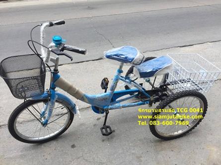 จักรยานสามล้อ รหัสสินค้า TCG 0041
