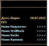 Point Blank Rus Wallhack Dll 08.11.2013 indir