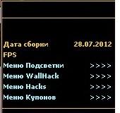 Point blank Hileleri güncel Wallhack Oyun Hile botu v28.07.12 indir