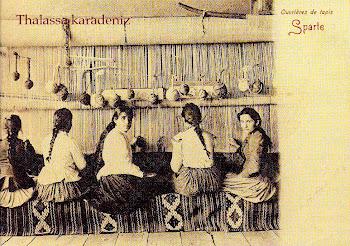 Εργάτιδες της Ανατολής.
