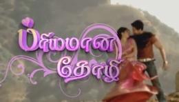 Priyamana Thozhi - Episode 190