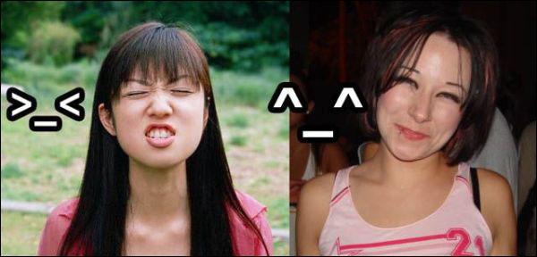 صور مضحكة - تعبيرات الوجه