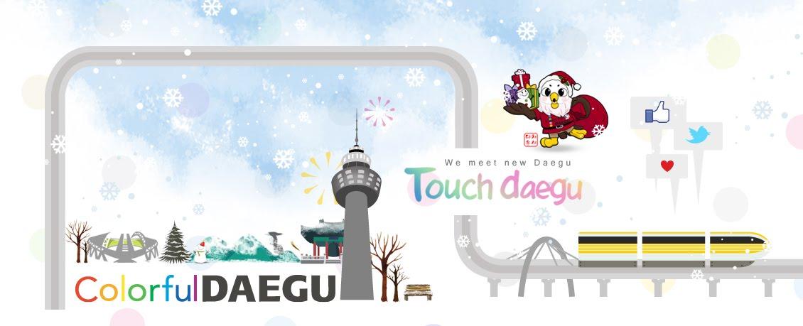 Touch Daegu