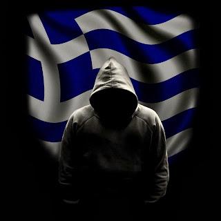 Έλληνες Χάκερς