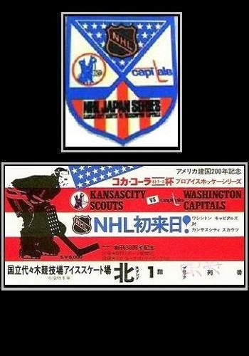 The Capitals and Kansas City Scouts played four exhibitions in Japan following the 1975-76 regular season