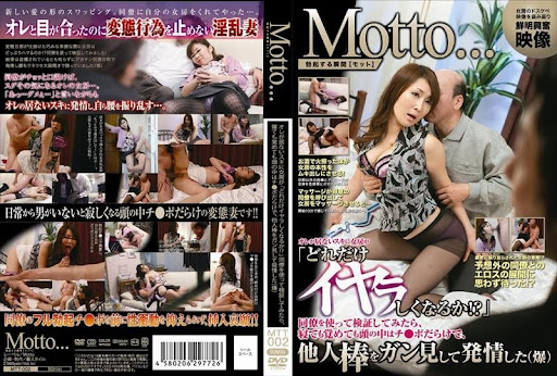 164060 mtt002.jpg Video description: my wife love oral sex video with hideencam