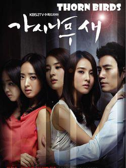 thorn birds play korea terbaru satu lagi play korea yang akan segera