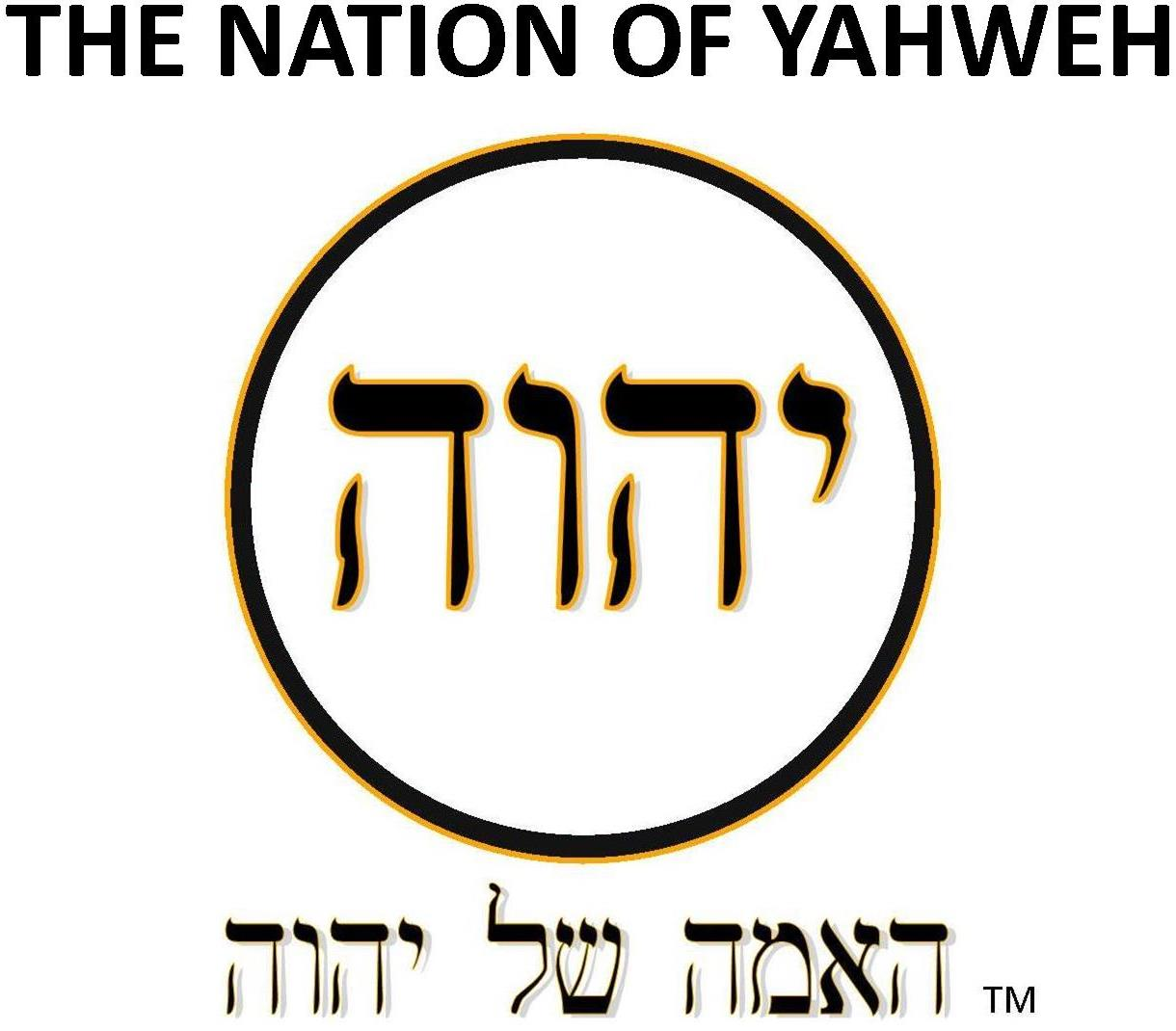 THE NATION OF YAHWEH