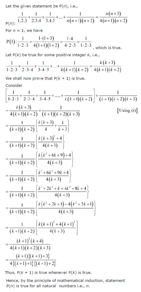 1/(1.2.3) + 1/(2.3.4) + 1/(3.4.5) + … +1/{ n(n+1)(n+2)} = {n(n+3)}/{4(n+1)(n+2)