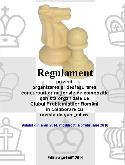 Regulament de organizare si desfășurare a concursurilor de compoziție organizate de C.P.R.