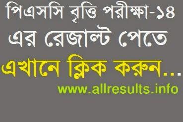 http://eduresultsbd.blogspot.com/p/psc.html