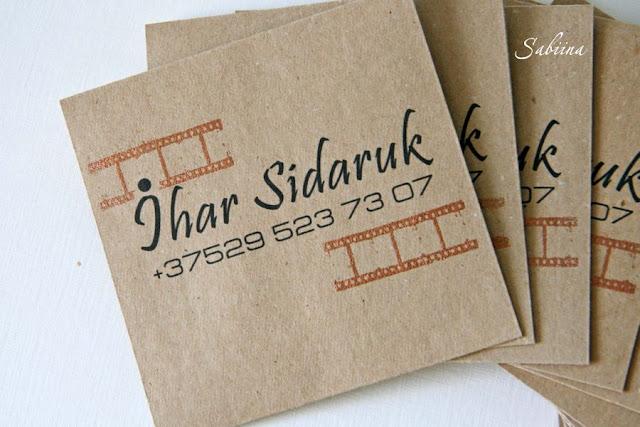 Конверты для СD в эко-стиле, CD-box в эко-стиле, обложки для дисков своими руками, коробки для дисков ручной работы, стиль рустик, графт+тесьма+тиснение, аксессуары для фотографов, хранение воспоминаний, фотограф Игорь Сидорук