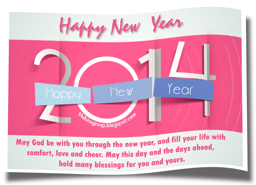 happy_new_year_quotes_12