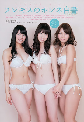 French Kiss Bikini AKB48