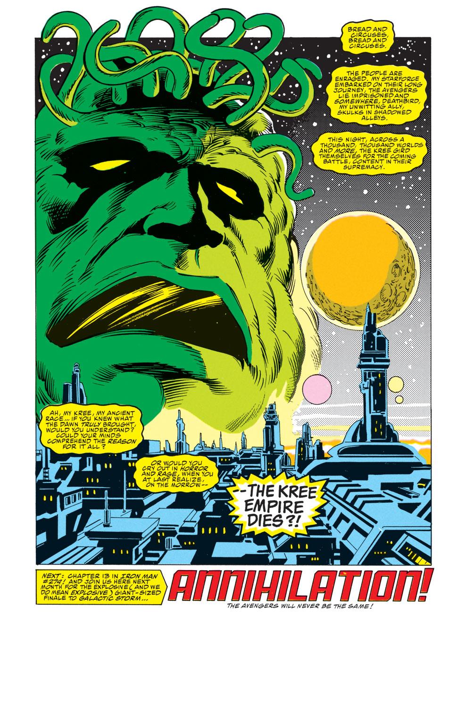 Captain America (1968) Issue #399e #342 - English 24