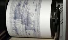 Ο σεισμογράφος