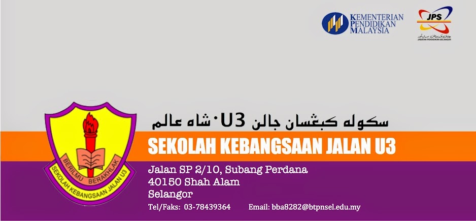 SK Jalan U3, Subang Perdana