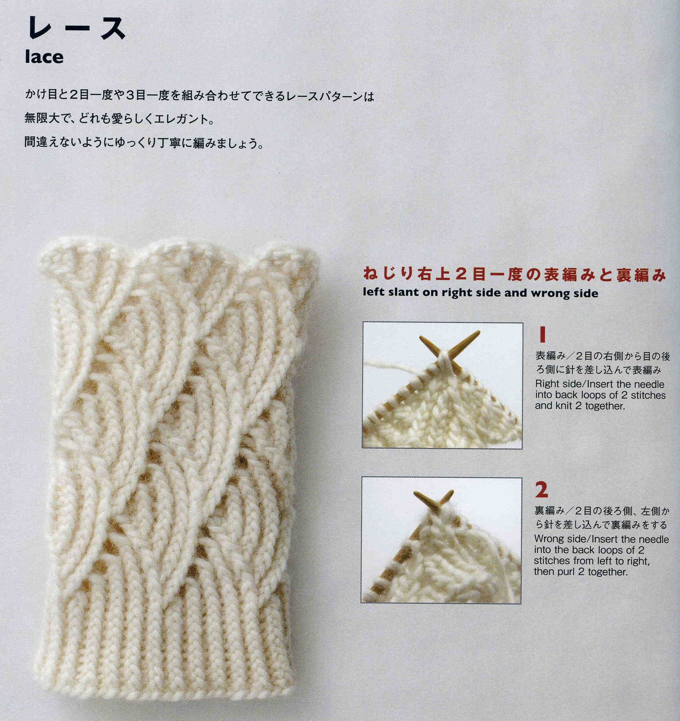 опытные советы по вязания перчатки со спицами схемы